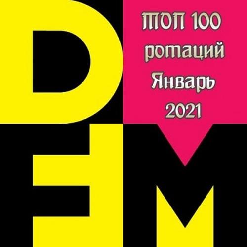 Радио DFM: Топ 100 ротаций Январь (2021)