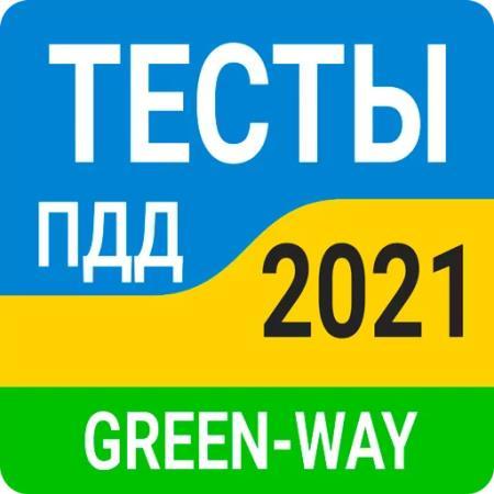Экзамен ПДД 2021 Украина PRO 1.5.5 [Android]