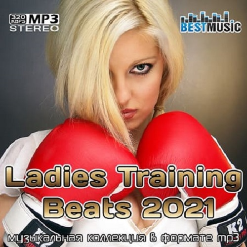 Ladies Training Beats 2021 (2021)