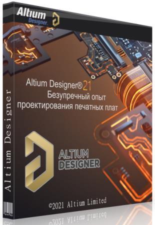 Altium Designer 21.2.2 Build 38