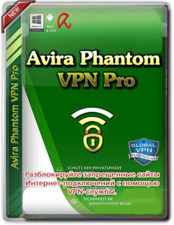Avira Phantom VPN Pro 2.37.1.24458 RePack by elchupacabra