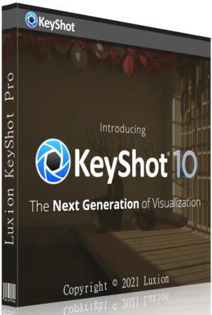 Luxion KeyShot Pro 10.1.82