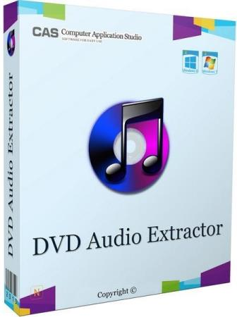 DVD Audio Extractor 8.2.0