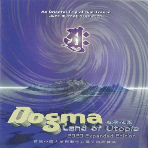 Dogma — Land Of Utopia (2020 Expanded Edition) (2021)