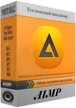 AIMP 4.70 build 2247 Final RePack/Portable by Diakov