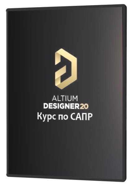 Altium Designer 20 (2020) PCRec