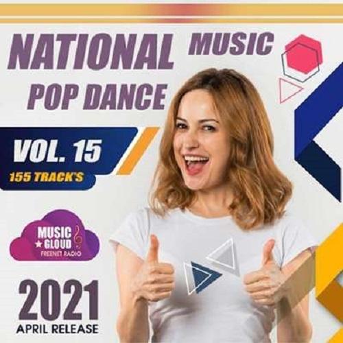 National Pop Dance Music Vol.15 (2021)