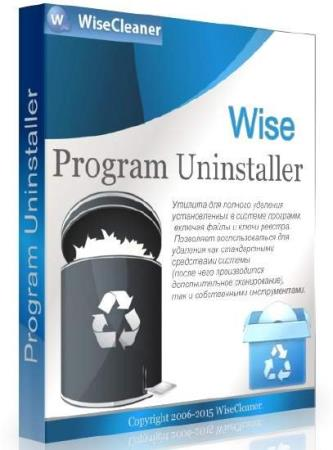 Wise Program Uninstaller 2.4.1.144 RePack/Portable by elchupacabra