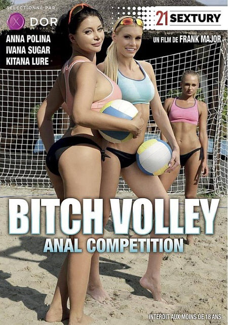 Bitch Volley - Anal Competition -2017-