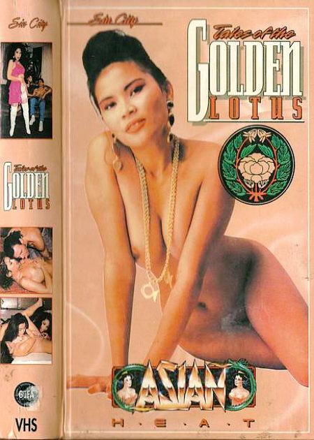 Asian Heat Volume 3 -1993-