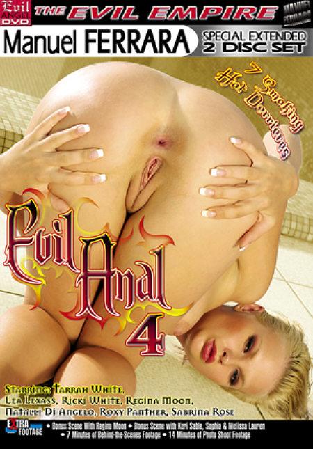 Evil Anal 4 -2007-