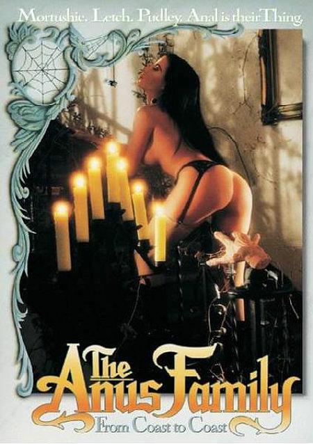 The Anus Family -1991-