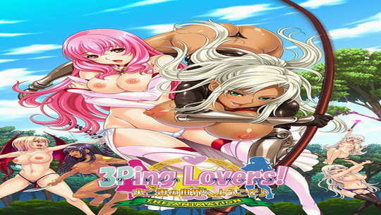 3Ping Lovers Episode 1 ENG Subbed